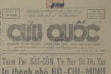Tên thành phố Sài Gòn – Gia Định được đổi là Thành Phố Hồ Chí minh được quyết định tại ?